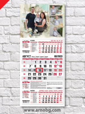 """Детски и семеен календар """"Пясъчен замък"""""""