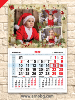 """Детски и семеен календар """"Коледен звън"""""""
