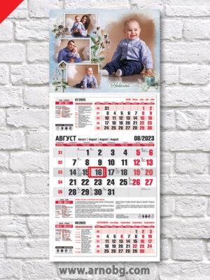 """Детски и семеен календар """"Нежна зима"""""""
