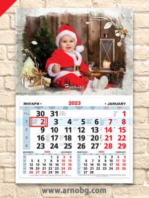 """Детски и семеен календар """"Зимна песен"""""""