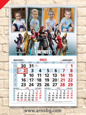 """Детски календар """"Фортнайт 4"""""""
