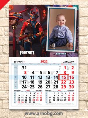 """Детски календар """"Фортнайт 5"""""""