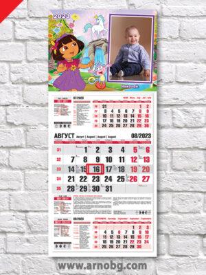 """Детски календар """"Дора Изследователката 1"""""""