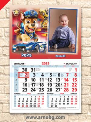 """Детски календар """"Дора Изследователката 2"""""""