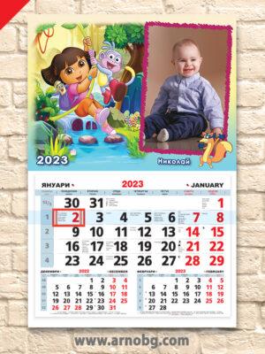 """Детски календар """"Дора Изследователката 3"""""""