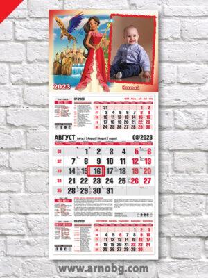 "Детски календар ""Елена от Авалор 1"""