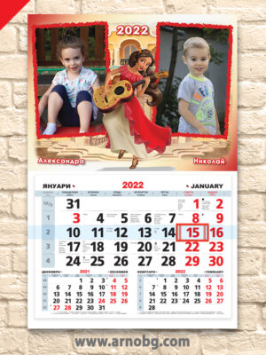 "Детски календар ""Елена от Авалор 2"""