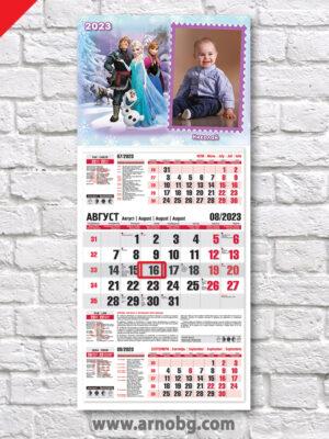 """Детски календар """"Замръзналото кралство 1"""""""