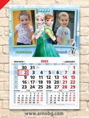 """Детски календар """"Замръзналото кралство 2"""""""