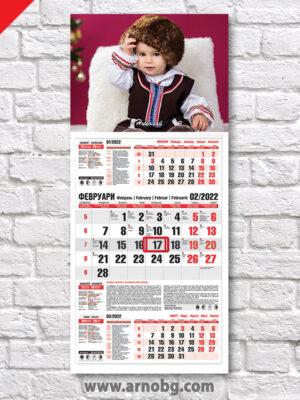 Календар с една снимка