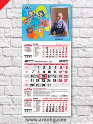 """Детски календар """"Рибки Гупи 1"""""""