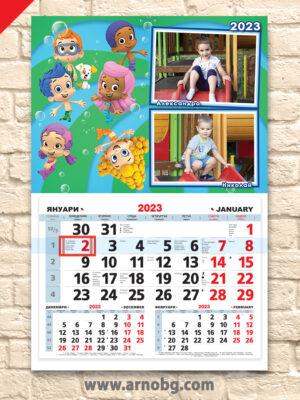 """Детски календар """"Рибки Гупи 2"""""""