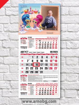 """Детски календар """"Искрица и Сияйница 1"""""""