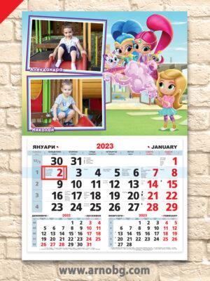 """Детски календар """"Искрица и Сияйница 2"""""""