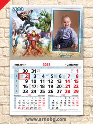 "Детски календар ""Отмъстителите 1"""