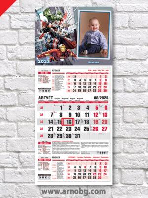 "Детски календар ""Отмъстителите 2"""