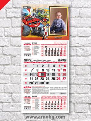 """Детски календар """"Пламъчко и машините 1"""""""