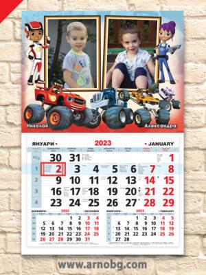 """Детски календар """"Пламъчко и машините 2"""""""