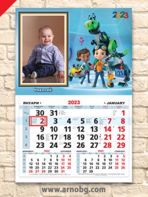 """Детски календар """"Ръсти може всичко"""""""