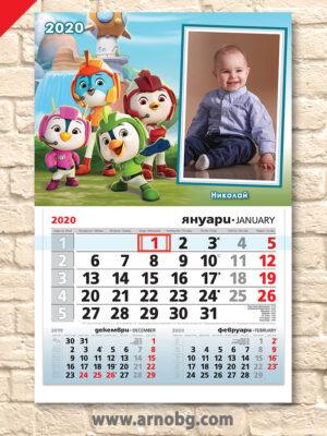 """Детски календар """"Топ кадети 1"""""""