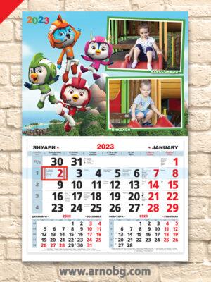 """Детски календар """"Топ кадети 2"""""""