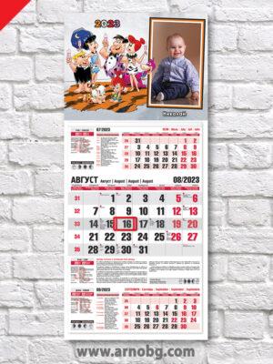 """Детски календар """"Семейство Флинстоун"""""""