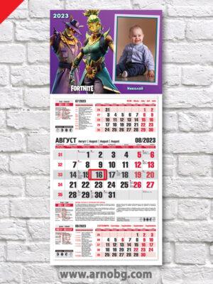 """Детски календар """"Фортнайт 7"""""""