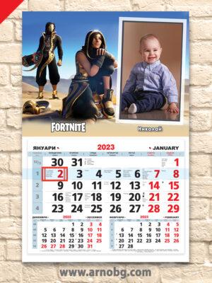 """Детски календар """"Фортнайт 8"""""""
