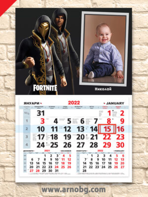 """Детски календар """"Фортнайт 9"""""""