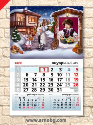 """Детски етно календар """"Българската Коледа"""""""