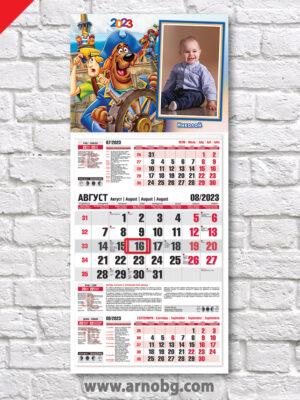 """Детски календар """"Скуби Ду"""""""