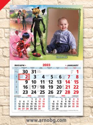 """Детски календар """"Веселата Веси"""""""