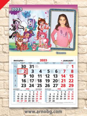 """Детски календар """"Енчантималс"""""""