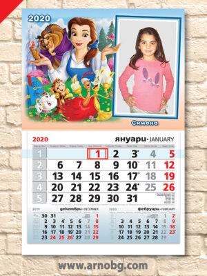 "Детски календар ""Красавицата и Звярът 1"""