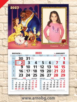 "Детски календар ""Красавицата и Звярът 2"""