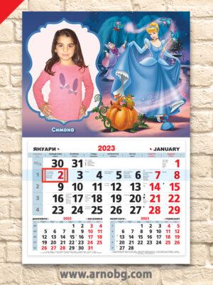 "Детски календар ""Пепеляшка 1"""