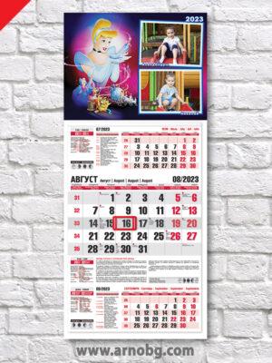 "Детски календар ""Пепеляшка 2"""