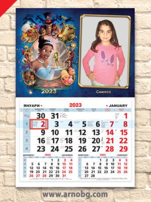 """Детски календар """"Принцесата и жабокът"""""""