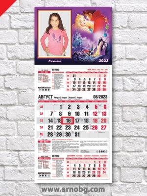 "Детски календар ""Спящата красавица"""