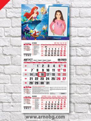"Детски календар ""Малката русалка 1"""