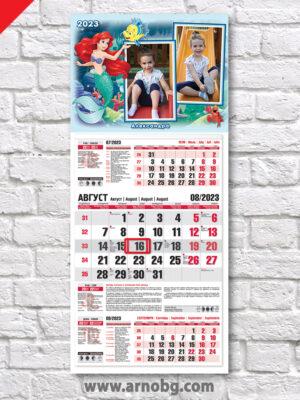 "Детски календар ""Малката русалка 2"""