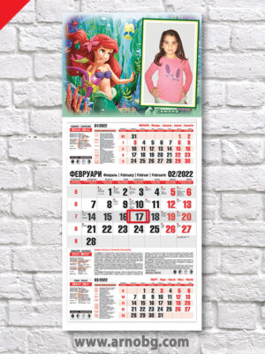 "Детски календар ""Малката русалка 3"""