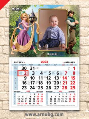 """Детски календар """"Рапунцел 1"""""""