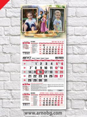 """Детски календар """"Рапунцел 2"""""""
