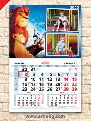 "Детски календар ""Цар Лъв 2"""