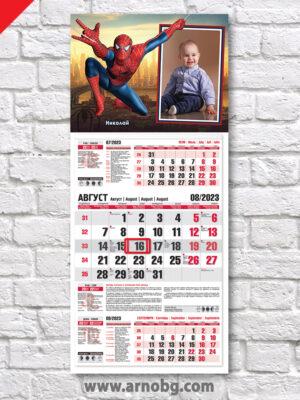 """Детски календар """"Спайдърмен 1"""""""