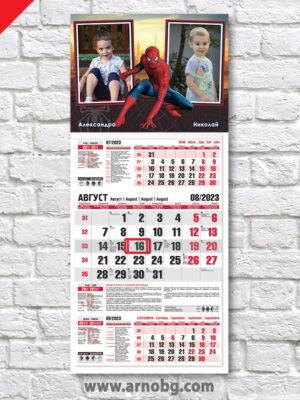 """Детски календар """"Спайдърмен 2"""""""