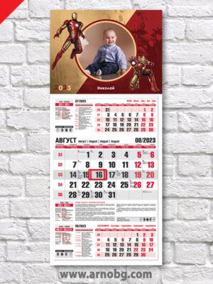 """Детски календар """"Железният човек 1"""""""