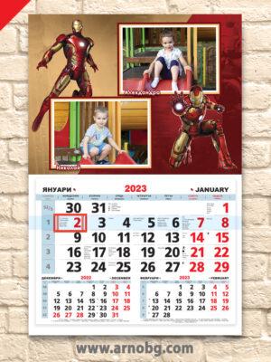 """Детски календар """"Железният човек 2"""""""