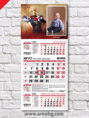 """Детски календар """"Железният човек 3"""""""